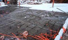 Разогревающийся бетон бетон байкальск купить