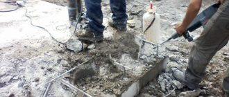 Срезать бетон крепкий строительный раствор